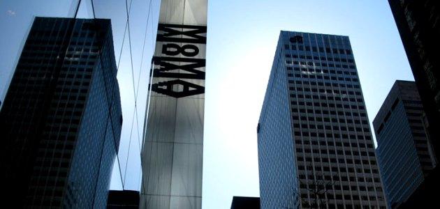 MoMA: Museum of Modern Art